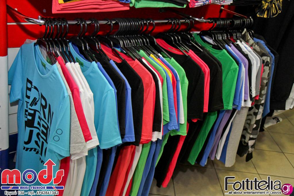 edd949c9773 Mods: Το νέο κατάστημα μοντέρνων ανδρικών ρούχων που κάνει θραύση ...