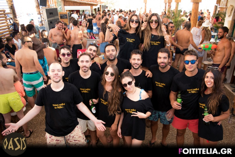 Daylight Party @ Oasis Beach Bar
