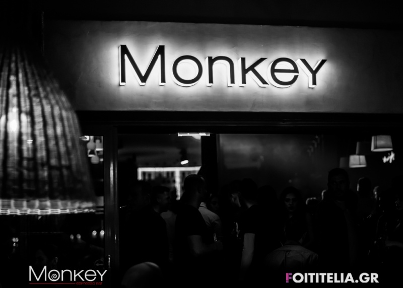 Saturday Night @ Monkey Bar