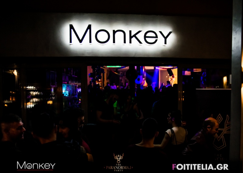 The Paranormal @ Monkey Bar