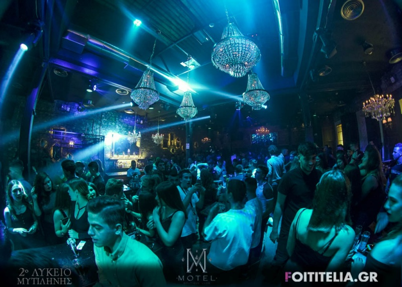 Party 2o Λύκειο Μυτιλήνης @ Motel Boutique Club