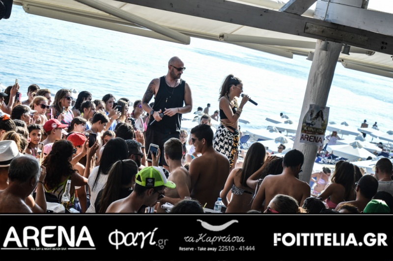 Kings @ Arena Beach Bar